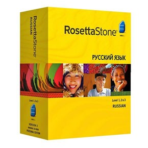 Rosetta Stone Russian Level 1, 2, 3 Set Key